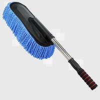 汽车用掸子 两用除尘蜡刷擦车可伸缩洗车拖把刷子母套装洗车工具带包装
