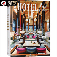 高端酒店34 高端品牌商务度假精品酒店室内装修设计书