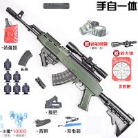 手自一体M46突击SKS绝境地求生吃�u可发射水弹玩具枪男水晶弹 送 6万水弹+迷彩胶带+10标靶