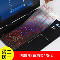 惠普暗影光影精灵3/4/5 air笔记本键盘保护贴膜3代15.6英寸暗夜精灵2pro电脑15全覆盖防