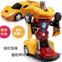20181113182633452电动万向非遥控兰博基尼自动变形玩具金刚汽车布加迪儿童玩具汽车
