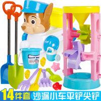 儿童沙滩玩具套装玩沙挖沙工具沙漏铲子男女宝宝决明子玩具沙