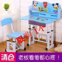 儿童书桌 小学生学习桌椅子套装小孩写字桌台简约作业桌家用课桌