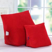 三角靠垫办公室座椅腰靠抱枕大靠枕护腰垫靠背垫腰枕沙发床头软包
