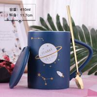 创意可爱陶瓷杯子马克杯带盖勺早餐情侣水杯少女心咖啡杯男女家用