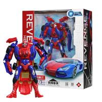 美国队长钢铁侠玩具模型 拼装可变形蜘蛛侠汽车机器人儿童玩具