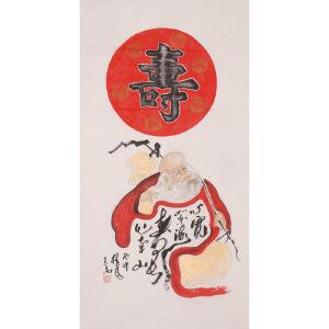 盘定高《高寿图》人物 大尺幅 国画 精品 装饰 送人字画的佳品