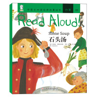 Read Aloud:石头汤
