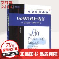 Go程序设计语言(英文版) (美)艾伦 A.A.多诺万(Alan A.A.Donovan),(美)布莱恩 W.柯尼汉(