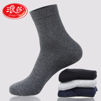 【尾品汇直降】6双装袜子男短袜秋冬款袜子浪莎男袜薄款中筒棉袜男士袜子纯棉四季