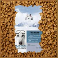 【支持礼品卡】狗粮通用型大型中型小型幼犬成犬金毛泰迪萨摩耶40狗主粮比熊 n4g