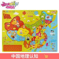 中国世界地图儿童木制拼图男女孩2-3-6-7岁宝宝早教拼板玩具