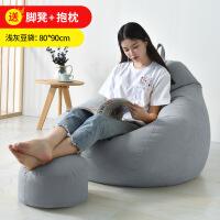 懒人沙发单人小户型懒人沙发豆袋榻榻米单人卧室房间小沙发可爱女孩网红款沙发小户型