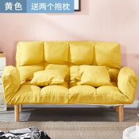 懒人沙发单人小户型懒人沙发榻榻米可折叠单人小沙发网红款小户型卧室阳台简易沙发椅