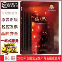 正版包发票 招商赢天下 OPP会议系统招商 孙博伍(12DVD+资料)光盘影碟片