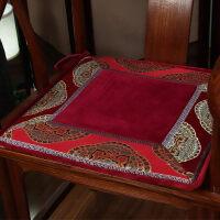 中式坐垫红木椅子家具沙发坐垫古典防滑布艺实木餐椅太师椅圈椅垫