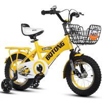 . 自行车3岁宝宝脚踏车2-4-6岁单车6-7-8-9-10岁童车
