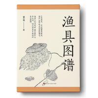 【二手旧书8成新】渔具图谱 盛文强 北京时代华文书局 9787569928860