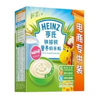 【当当自营】亨氏 Heinz铁锌钙营养奶米粉超值装325g(辅食添加初期至36个月)(团购电话:010-57992568)