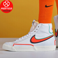 Nike/耐克女鞋新款高帮运动鞋舒适轻便防滑耐磨休闲鞋板鞋DC1746-103