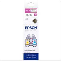 原装正品 爱普生 Epson T6723洋红色墨水 爱普生T6723红色墨盒 墨水补充装 适用爱普生L101 L201 L111 L211 L301 L351 L353 L551一体机