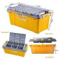 汽车整理箱车用收纳箱后备箱置物工具箱车载多功能尾箱储物箱