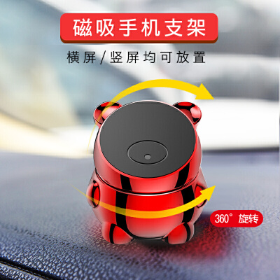 车载手机架磁吸磁铁吸盘式汽车用车内导航支架通用创意可爱