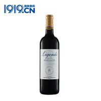 【1919酒类直供】拉菲传奇波尔多红葡萄酒 法国进口干红 750ml