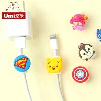 umi韩国创意可爱三星苹果手机6p数据线充电线保护套耳机线防断裂