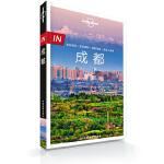 LP成都-孤独星球Lonely Planet旅行指南系列-IN・成都(第二版)