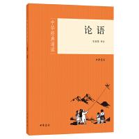 论语(中华经典诵读)