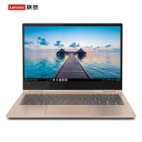 联想笔记本Yoga730 i7-8550(普希金) 13.3英寸触控变形笔记本,配蓝牙手写笔 极致轻薄,完美造型 Yo