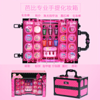 娃娃套装女孩公主儿童化妆品化妆盒手提箱玩具宝宝指甲油