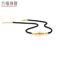 六福珠宝新月系列圆珠黄金项链足金锁骨链编织绳计价F48TBGN0004
