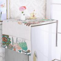 棉麻滚筒洗衣机盖布床头柜多用盖巾单开门冰箱罩双门微波炉防尘罩 55*135单门冰箱 洗衣机通用