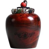 茶叶筒小号家用复古家居摆件便携木制相契茶叶罐带盖