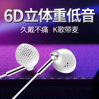 通用手机直插型耳机重低音入耳式耳机带麦手机线控耳机