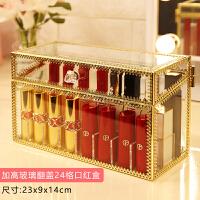 家用玻璃防尘口红收纳盒非亚克力套装架子化妆品唇膏女生桌面整理