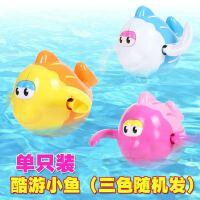 儿童宝宝洗澡戏水游泳小乌龟酷游企鹅上链游水美人鱼婴儿游泳馆玩具 酷游小鱼 颜色随机