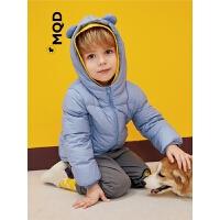 MQD小童短款轻薄款羽绒服90白鸭绒男女宝宝同款6色