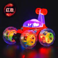 3-8岁儿童玩具电动遥控特技翻斗车音乐跳舞翻滚翻转汽车灯光可关 拆卸充电(灯光可关闭)