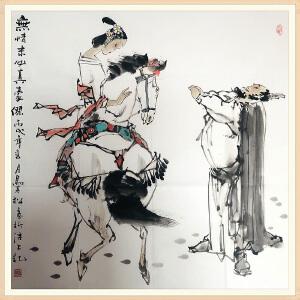 马寒松(无情未必真豪杰)ZH293 附出版物+合影