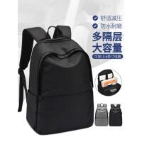 木村耀司背包男士双肩包休闲大容量高中学生大学生书包电脑旅行包