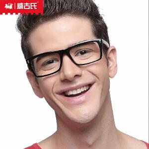 威古氏 近视眼镜架板材复古潮流男女眼镜框时尚装饰框架眼镜5049