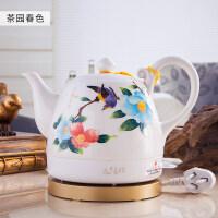 【新品】景德镇陶瓷烧水壶家用快速自动断电大容量泡茶煮茶水壶304不锈钢