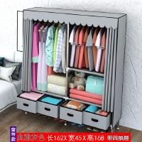 衣柜简易布衣柜钢管加粗加固多挂衣架组装简约现代经济型加厚双人 2门