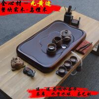 红木 黑檀木茶盘 整块实木原木茶台海花梨茶具 家用大小号简约