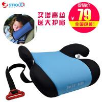 儿童安全座椅婴儿便携式车载增高垫3-12周岁男女宝宝防滑帆布垫