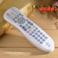 有线电视高清机顶盒遥控器保护套 遥控器套 透明硅胶抖音