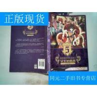【二手旧书九成新】女王的宣战-塔罗牌的冒险游戏-5 书脊有破埙 /李榕 春风文艺出版?